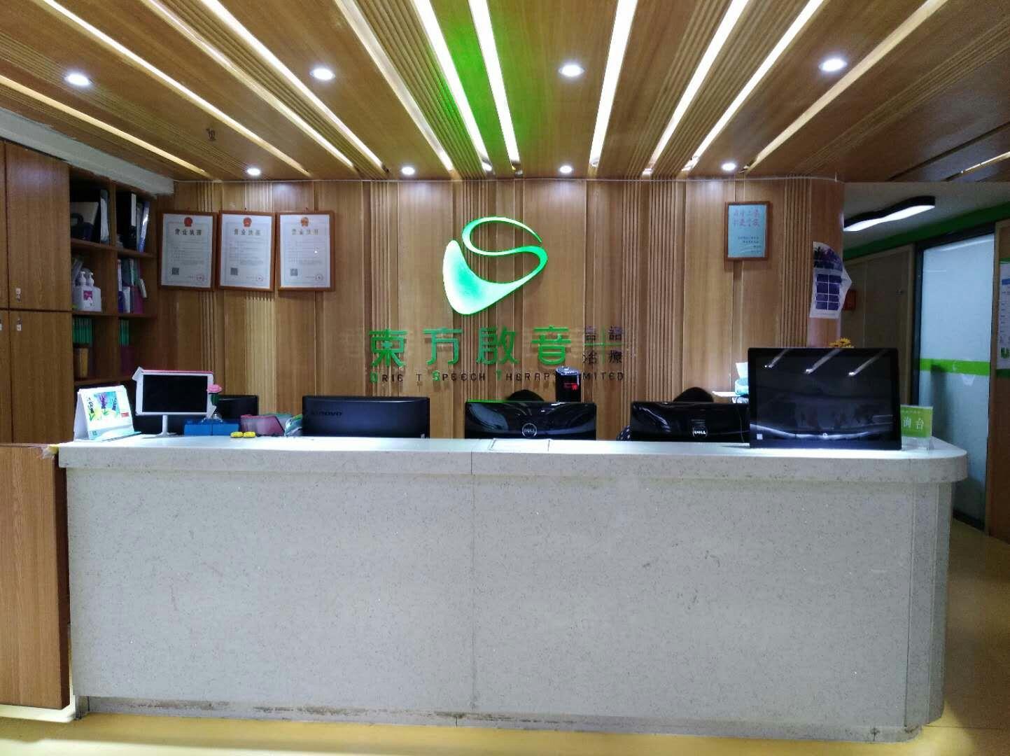 广州越秀中心
