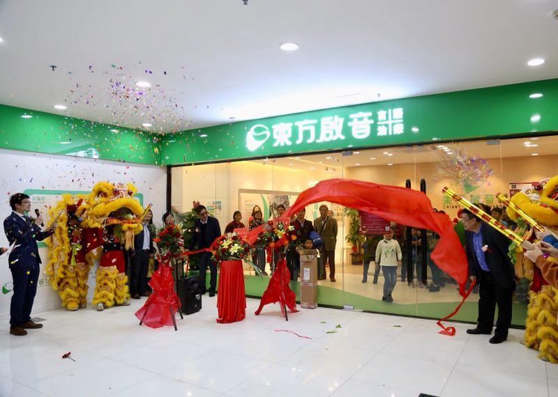 东莞莞城中心