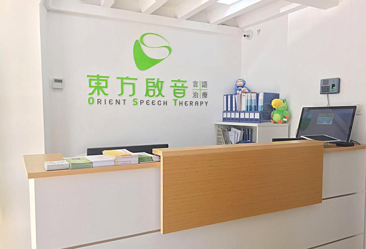 上海浦西中心