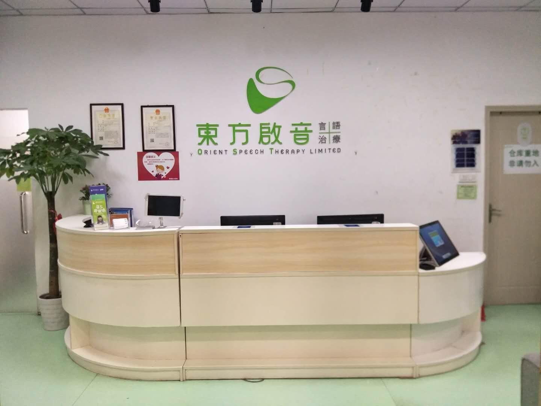 武汉洪山中心