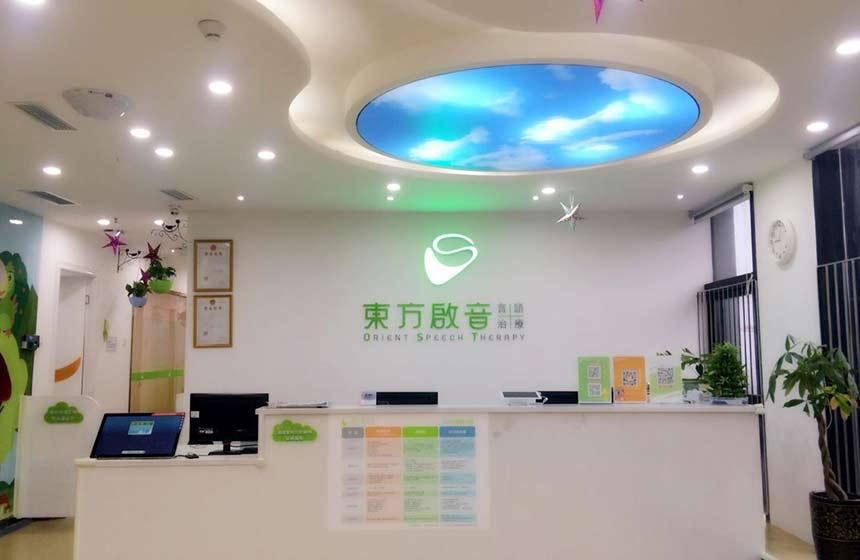 重庆渝中中心