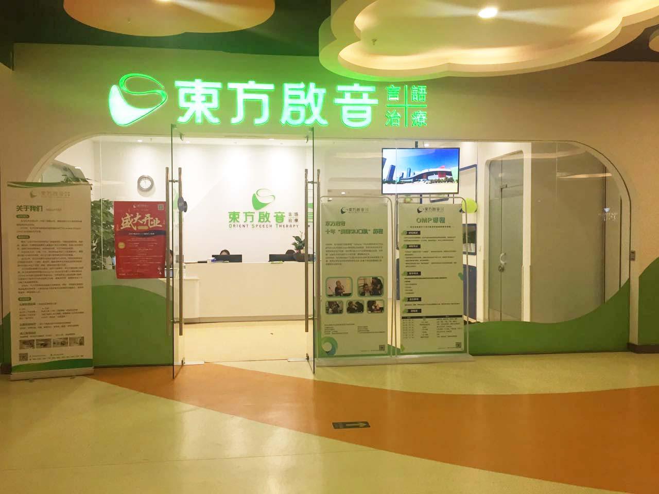 杭州下城中心