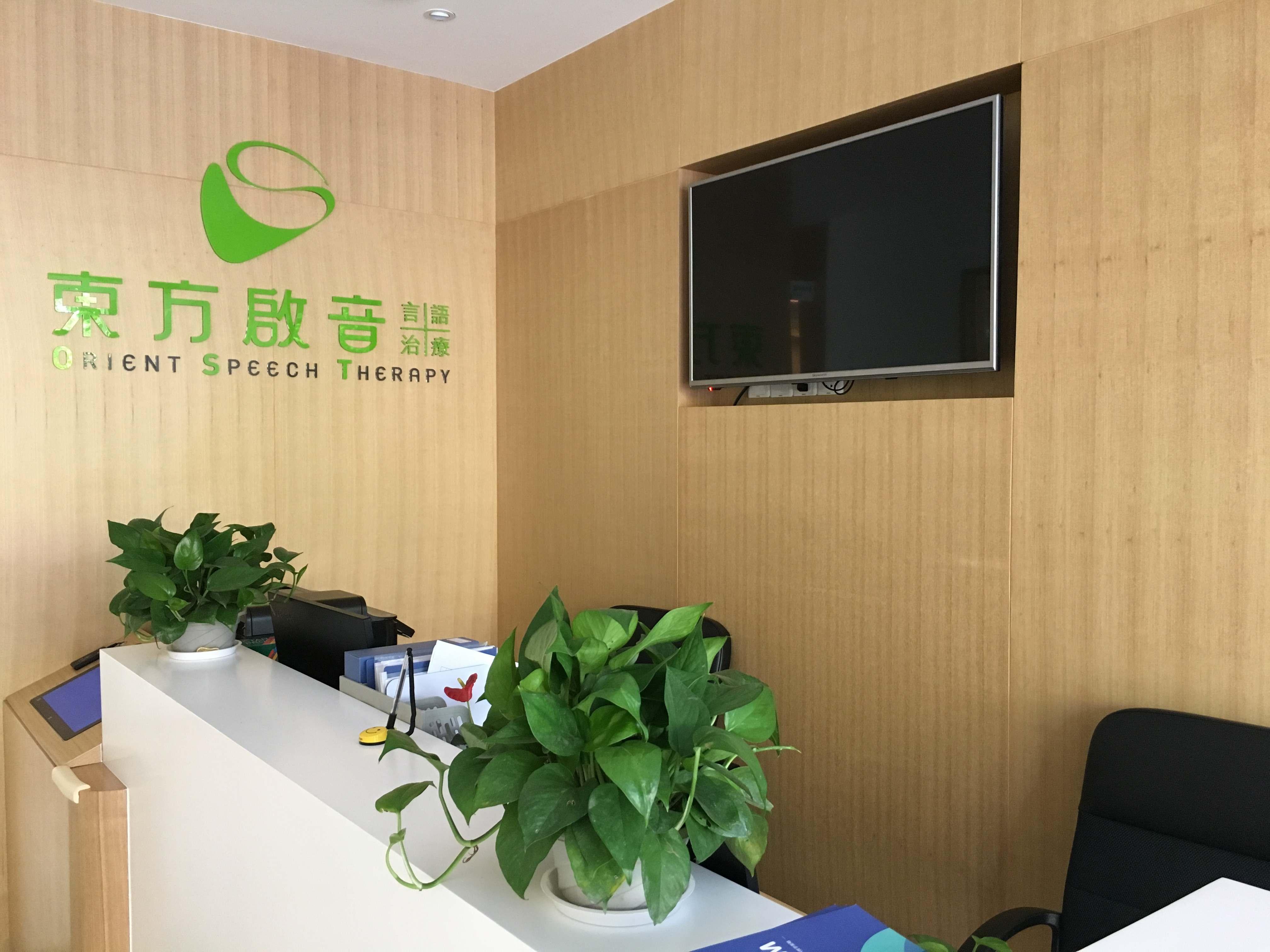 上海浦东(北园路)中心