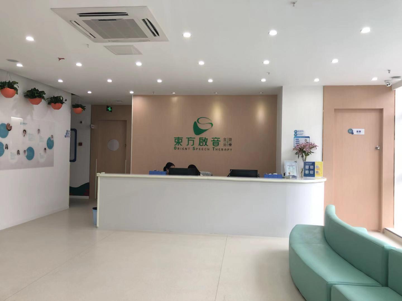 重庆英利中心
