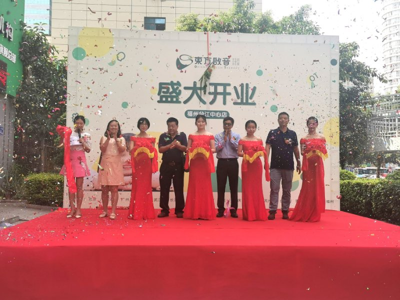 福州台江中心