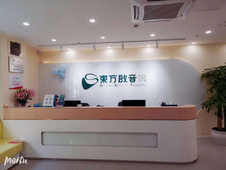 武汉江岸中心