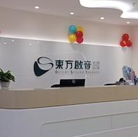 南京雨花台中心